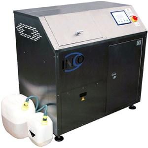 Утилизатор отходов