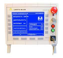 Медицинский лазер для фотодинамической терапии (ФДТ) ЛАХТА-МИЛОН
