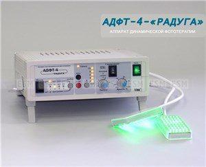 Аппарат динамической фототерапии АДФТ-4-Радуга Нейрон